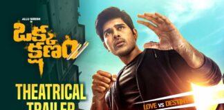 Okka Kshanam Movie Trailer
