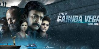 PSV Garuda Vega Total Box-Office Collections Worldwide Closing