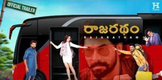 WatchRajarathamOfficial Trailer