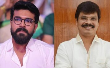 Ram Charan and Boyapati Srinu Movie Based on Salman Khan Prem Ratan Dhan Payo?