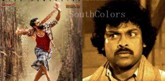 Ram Charan and Sukumar Rangasthalam 1985 is Remake of Oorukichchina Maata