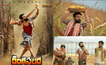 Ram Charan Rangasthalam 1985 Movie Story Leaked