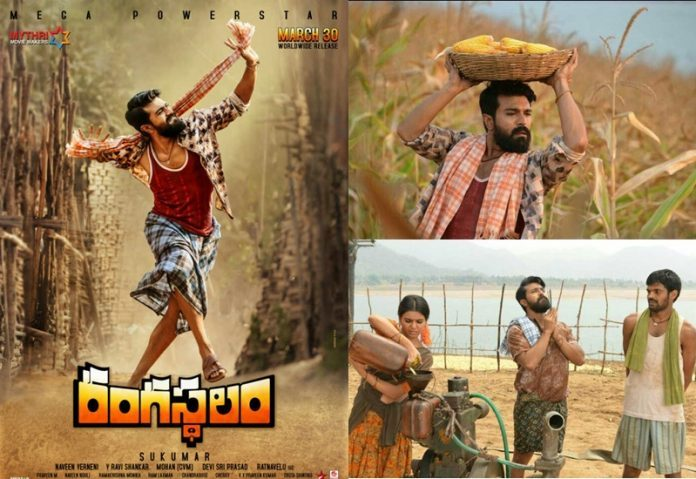 Rangasthalam First Look Poster