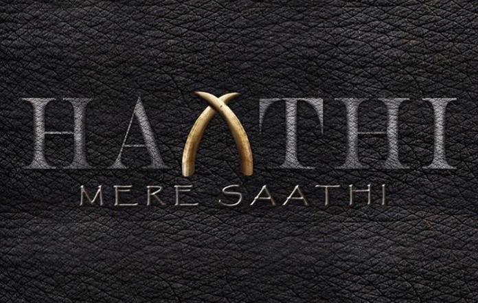 Rana Daggubati Haathi Mere Saathi First Look Logo Poster