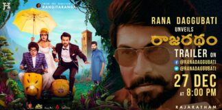 Rana Daggubati Unveils Rajaratham Movie Trailer