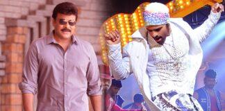 Sai Dharam Tej to remix Megastar Chiranjeevi's song from Kondaveeti Donga