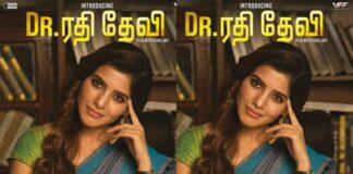 Samantha Akkineni Plays Dr. Rathi Devi Psychology in Irumbu Thirai Movie