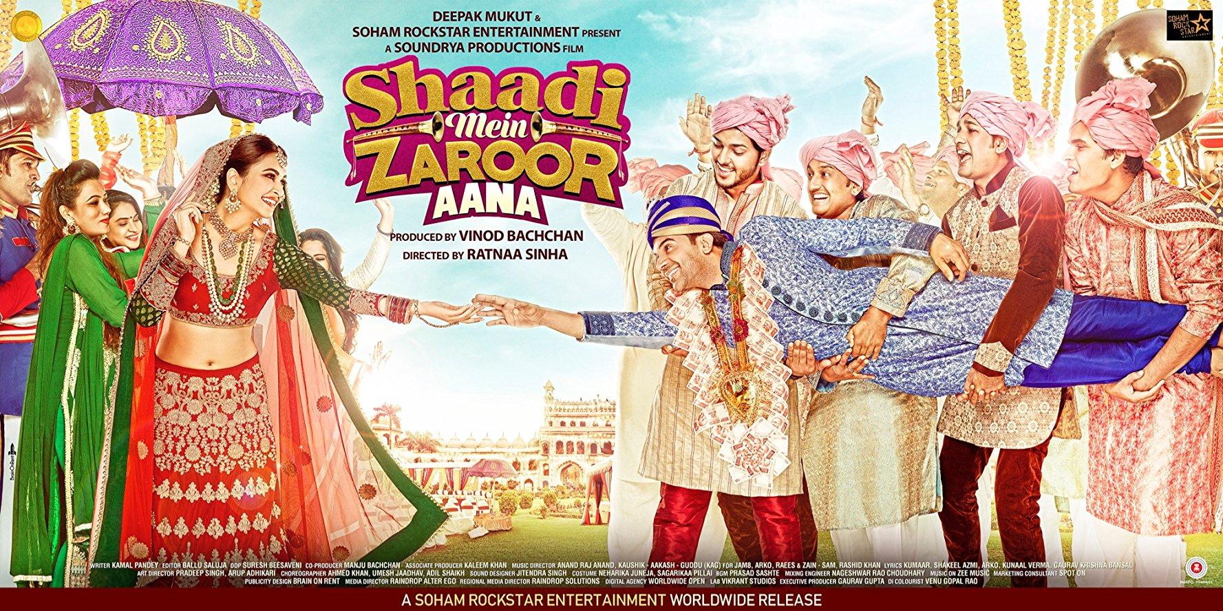 Shaadi Mein Zaroor Aana Movie Screened at Rashtrapati Bhavan