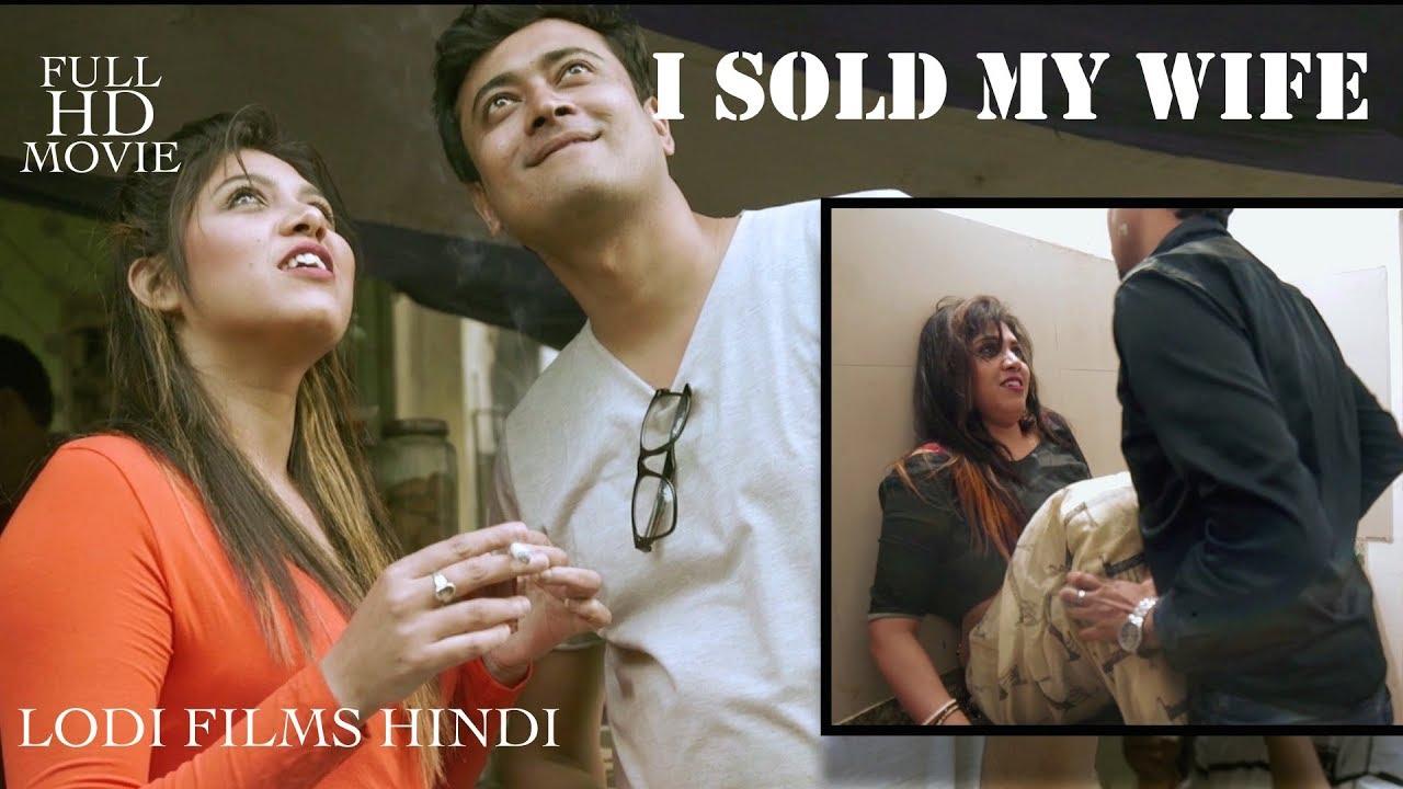I Sold My Wife Hindi Short Film