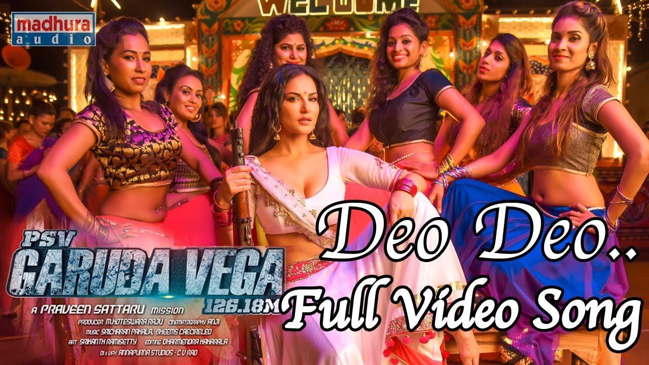 Sunny Leone's Deo Deo Full Video Song From PSV Garuda Vega Movie