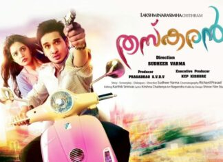 Swamy Ra Ra Movie Dubbed in Malayalam as Thaskaran