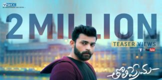 Tholi Prema Teaser Hits 2 Million Views on Youtube
