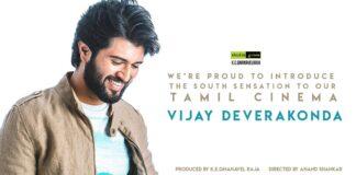 Vijay Devarakonda Tamil Debut Film Titled as Vandhutirruken