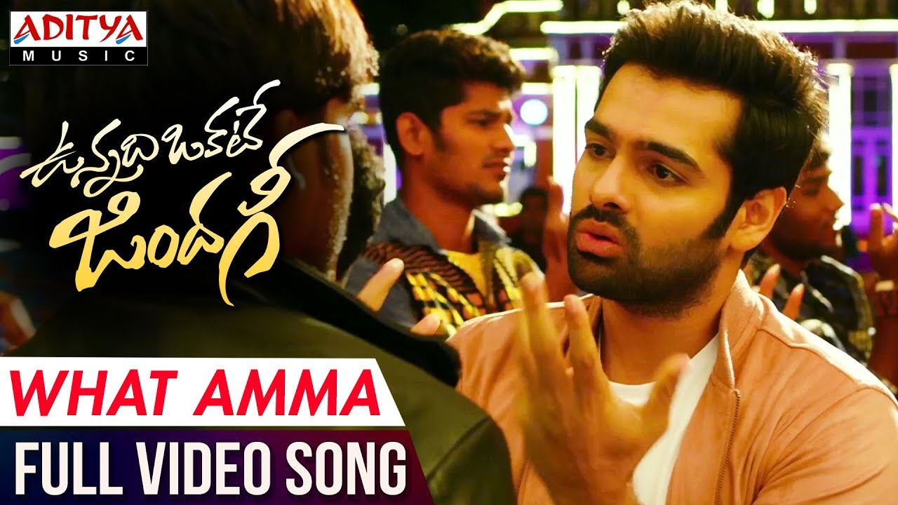 10 million views for what amma what is this amma full video song from vunnadhi okate zindagi 1