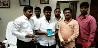 A2A Movie Mobile App Launched by Minister Talasani Srinivas Yadav