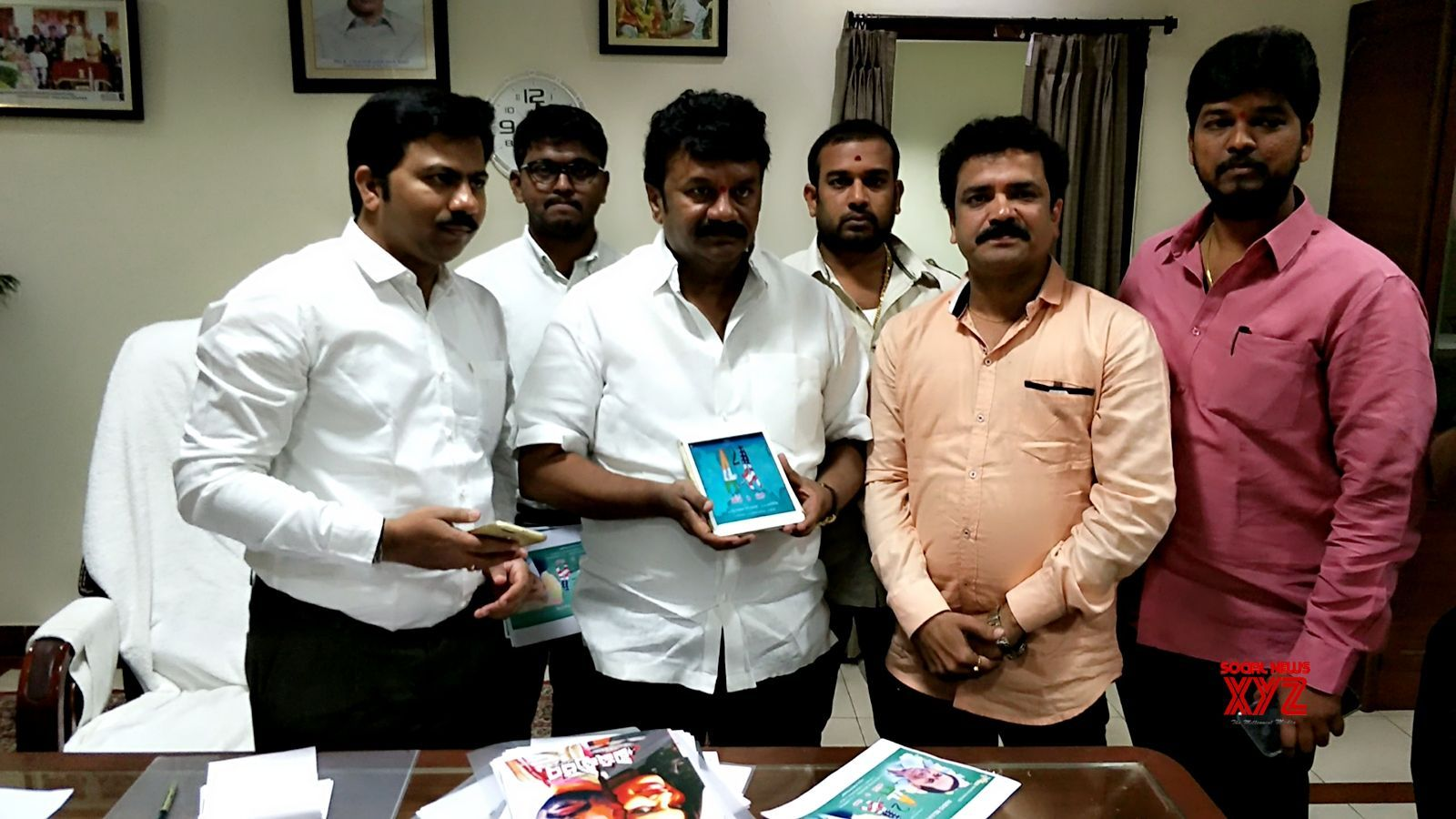 A2A Movie Mobile App Launched by Minister Talasani Srinivas Yadav