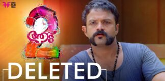Aadu 2 Movie Deleted Scenes
