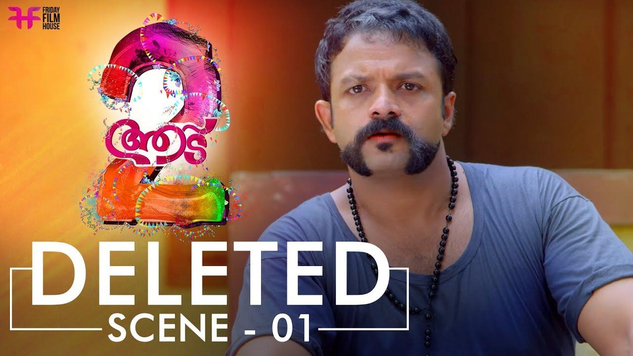 Aadu 2 Movie Deleted Scenes