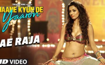 Ae Raja Latest Item Video Song 2018