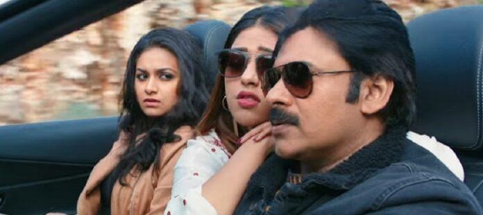 Agnyaathavaasi Telugu Full Movie Download Trending
