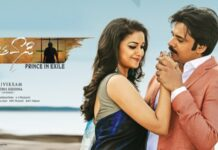 Agnyaathavaasi First Day Overseas Collections
