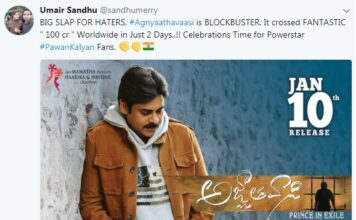Agnyaathavaasi Movie Joins 100 Crore Club in Two Days