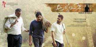 Agnyaathavaasi Movie Review & Rating Hit or Flop Talk