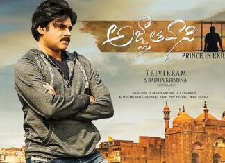 Agnyaathavaasi Movie Special Show for Mega Family