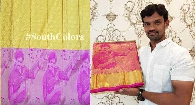 Agnyaathavaasi Saree Designed By Pawan Kalyan Fan