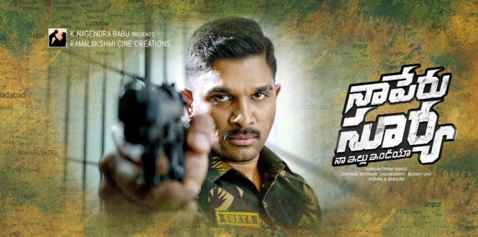 Allu Arjun's Naa Peru Surya Movie Television Rights Bagged by Zee Network