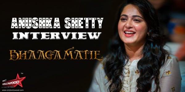 Anushka Shetty Interview About Bhaagamathie Movie