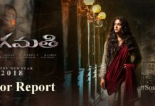 Anushka Shetty's Bhaagamathie Movie Censor Report
