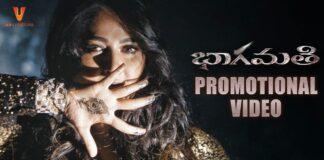 Anushka Shetty's Bhaagamathie Movie Promotional Video