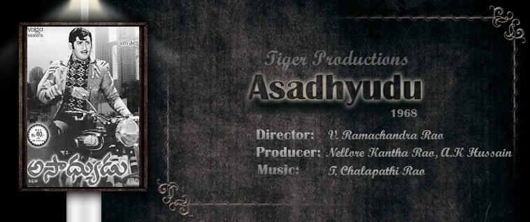 Asadhyudu Movie 1968 Celebrates 50th Anniversary