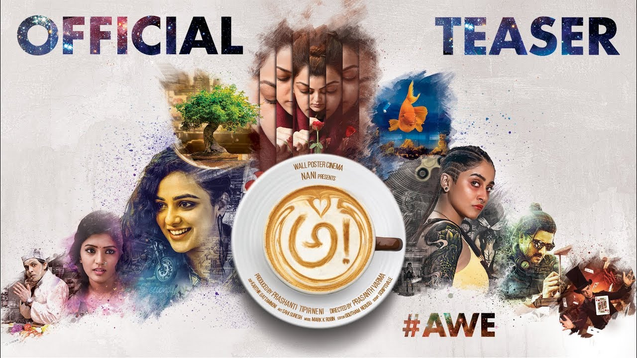 Awe Movie Official Teaser