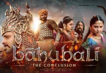 Baahubali 2 - The Conclusion Stands Most Viewed Wiki Page 2017