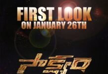 Saakshyam Movie First Look