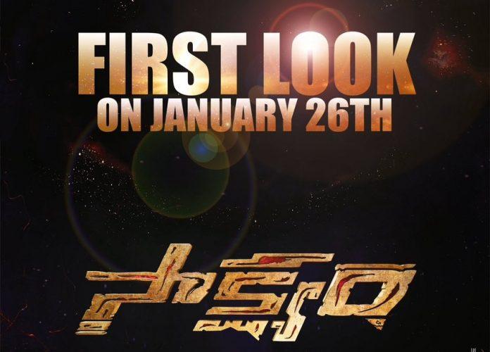 Saakshyam Movie First Look