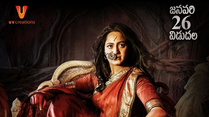 Bhaagamathie Movie Review & Rating Hit or Flop Public Talk
