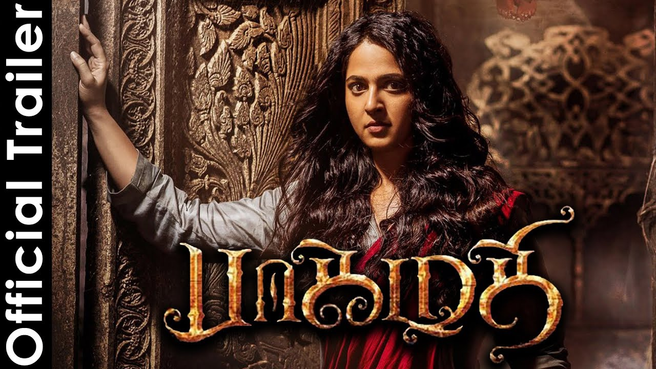 Bhaagamathie Tamil Movie Official Trailer