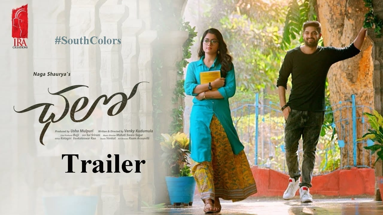 Chalo Telugu Movie Official Trailer