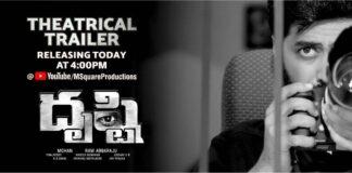 Watch Drusthi Movie Official Trailer - Rahul Ravindran, Pavani Gangireddy