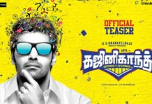 Ghajinikanth Official Teaser - Arya Plays Rajinikanth Fan with Memory Disorder