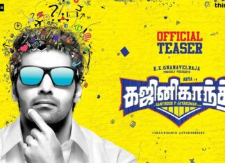Ghajinikanth Official Teaser - Arya Plays Rajinikanth Fan with Memory Disorder