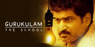 Gurukulam - The School Short Film by Shiva Kumar BVR