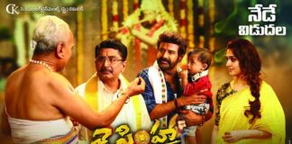 Jai Simha Movie Review Rating Hit or Flop Public Talk
