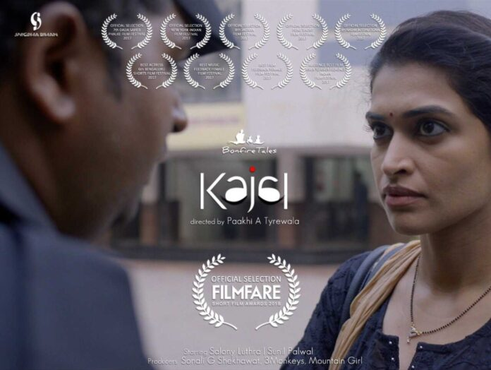 KAJAL Short Film Wins Award at Jaipur Film Festival