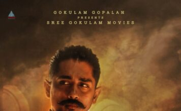 Actor Siddharth's Kammarasambhavam First Look Poster