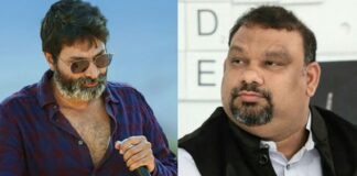 Kathi Mahesh Sensational Comments on Trivikram Srinivas