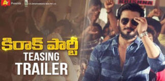 Watch Kirrak Party Teasing Trailer and Kirrak Party Trailer Review